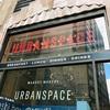 Urbanspace @ 570 Lexington (アーバンスペース@570レキシントン、ニューヨーク)