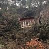 【出流山満願寺】大自然のパワースポットを散歩!オススメ御朱印巡り(栃木県)