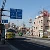 浜(大阪市鶴見区)