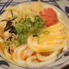 明太釜玉うどん。渋谷「丸亀製麺」
