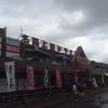 修学旅行 上野PA出発