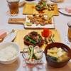 【和食】久しぶりの和食/Japanese Food at Home in a While