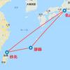 エアアジアジャパンの台北初便に乗りに行ったら不満や感動がたくさん溢れてきた弾丸3レグまとめ