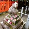 【京都】【御朱印】『大豊神社』に行ってきました。 京都観光  京都旅行  国内旅行  御朱印集め