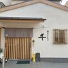 【オススメ5店】左京区・山科区(京都)にある創作料理が人気のお店