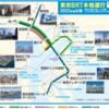 #205 ようやく「東京BRT株式会社」設立 当初計画より2年超の遅れ