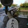 【地元人提案】 広島旅行がほんの少し充実するオプショナルルート~平和大通りを歩いてみよう