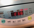 洗濯機の調子が悪いので内部を確認してみた。