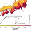 震度6弱以上の激しい揺れの確率 最新予測地図を公表