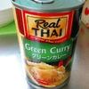 業務スーパーの缶入りグリーンカレーはクオリティ高い