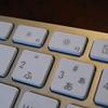 Macで書類を切り換えるショートカット