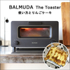 【インテリア家電】人気のバルミューダのトースターの使い方とお菓子作り。