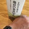 新型Apple Watch3のLTEが早朝エクササイズで超絶便利だった話