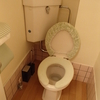 テナント様からの依頼で貸店舗 トイレ排水点検