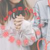 台湾の恋人DAY⭐︎台湾七夕⭐︎★⭐︎