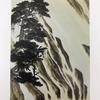 美術展:「野間コレクションの白眉 横山大観と再興院展の仲間たち 展」@講談社野間記念館に行ってきました。