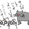 ご長寿猫!18歳のひじき先生とパラダイムシフト