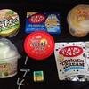 お菓子祭り!新商品てんこ盛り!アイスはかき氷アイスが増えてきたたべさ!