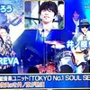 V6 For the 25th anniversary 再配信