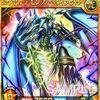 《ロイヤルデモンズ・ヘヴィメタル》公開!効果が鬼強い目玉カード!