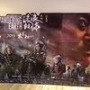 北京で見た旧正月映画