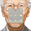 【秋アニメ】まさかのキャスティング!実写映画も決まったSF漫画『いぬやしき』のあらすじ紹介