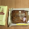 福島銘菓!三万石『エキソンパイ・ままどおる』を食べてみた!