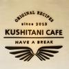 KZ550で KUSH ITAN I CAFE 舘山寺 に行って来ました。3 〜Tokyo Drift〜