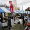友好都市『さいたま市農業祭』に参加