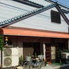 庭園喫茶 峰/愛知県名古屋市