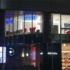 リモア名古屋店も今日で閉店