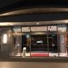 パーク台北ホテルは大安駅から徒歩10秒!コスパ抜群の4つ星ホテル