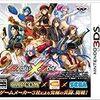 【2次元】3DSソフト「プロジェクトクロスゾーン」は中年ゲーマーが喜ぶ要素満載!楽しいよ!