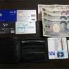 私の財布の中身を公開します。2021年2月