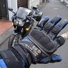 ようやく新春! 三浦半島ショートツーリングでまったり!