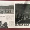 映画「戦場にながれる歌」(1965年 東宝)