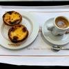 【リスボン】ポルトガルを味わうセットメニューがいいね〜Fábrica da Nata