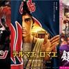 コスプレ全開・日本人キャスト実写版もコメディ映画なら強い傾向の理由