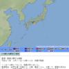 【地震情報】2月11日19時10分に紀伊水道を震源とするM3.7の地震が発生!緊急地震速報も発表!紀伊水道で大きな地震の発生となると、南海トラフ巨大地震への連動が心配!!