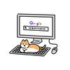 WEBデザインを学ぶ決意。長年の趣味が役に立つかも?【GaiaX〜geocities〜yaplog!など】