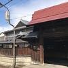 【オススメ5店】横手・秋田県南部(秋田)にある郷土料理が人気のお店