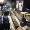 江戸―現代東京 水道400年をたどる