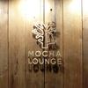 猫カフェ MOCHA(モカ)に行ってきました
