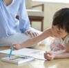 性格は遺伝する!?親による子育ては子供の性格や人格形成に関与しない