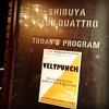 2017/10/22 VELTPUNCH @ 渋谷CLUB QUATTRO セットリスト