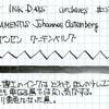 #0162 DE ATRAMENTIS Johannes Gutenberg