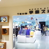【文具店めぐり(番外編)】「TeNQ(テンキュー)」内の『宇宙ストア』は文房具の品揃えも豊富なミュージアムショップだった