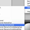 NGUIでダイナミックフォントを使うパッチの使い方