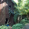 神奈川にある廃村に立ち寄ってみた話