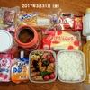 2017年3月31日(金)のお弁当